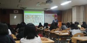 '논현 아카데미' 프로그램을 통한 진로탐색 경험의 확대