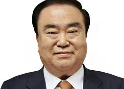 20대 국회 후반기 문희상 의장 당선