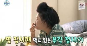 김부각, 맛깔난 래시피인가 , 군침 돌게할 자세 , 화사 '국밥집 아줌마' , 짜지않고 고소해